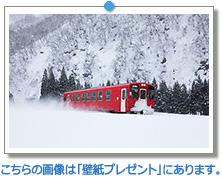 秋田県 秋田内陸縦貫鉄道 こちらの画像は「壁紙プレゼント」にあります。