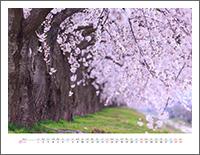 「4月カレンダー壁紙」