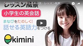 POINT1動画画像