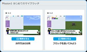 POINT4画像