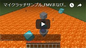 POINT2動画画像