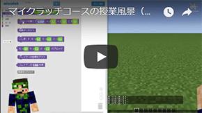 POINT3動画画像