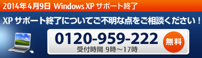 Windows XP �T�|�[�g�I�� �Ȃ�ł����k��