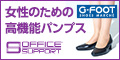 G-FOOT SHOESMARCHE