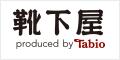 靴下専門オンラインストア Tabio(タビオ)