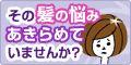 マイケア onlineshop