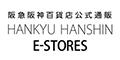 HANKYU HANSHIN E-STORES<母の日フラワーギフト2020>