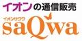 saQwa(サクワ)ネットショッピング <リゲッタ(Re:getA)「福袋」>