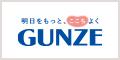 GUNZE store(グンゼストア) <新生活応援フェア>クーポン配布中!