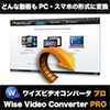 Wise Video Converter PRO