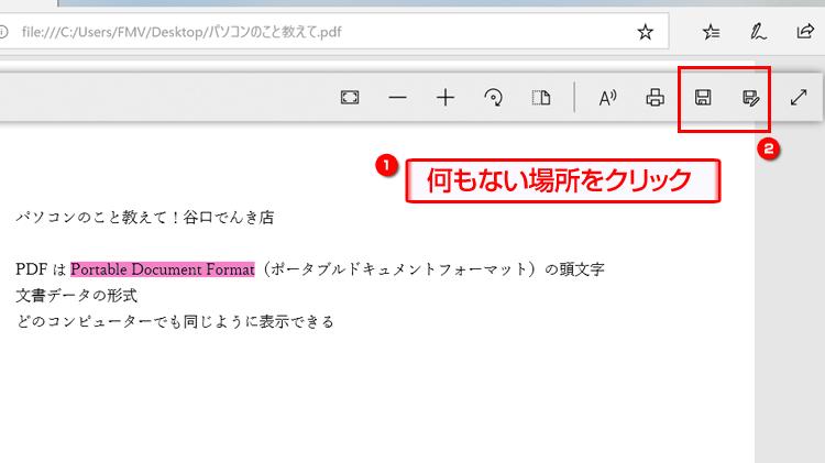 エクセル に pdf ファイル を 貼り 付ける