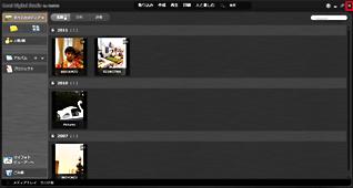 富士通Q&A - Corel Digital Studioについて教えてく …
