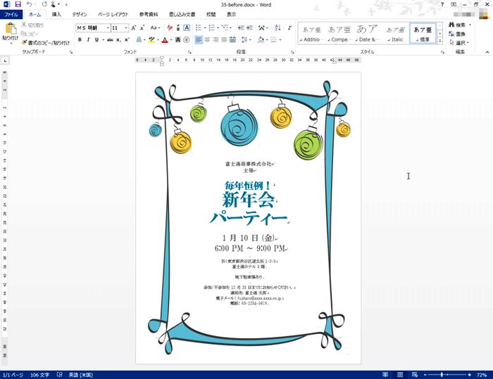イメージ を pdf に 変換