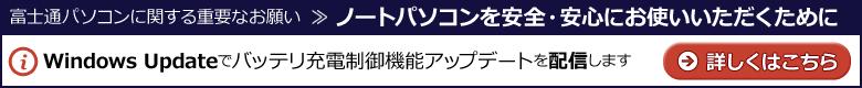 fmv-ntv1 ファームウェア