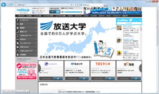 radiko.jpのWebサイト